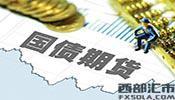 国债期货策略,国债期货的三种交易策略